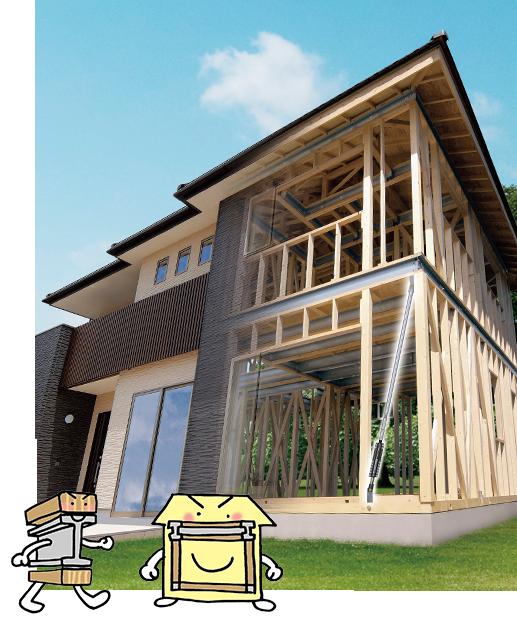 パナソニック耐震住宅工法テクノストラクチャーの耐震等級は最高等級の3相当