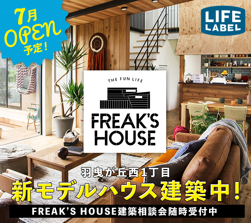 FREAKS HOUSE