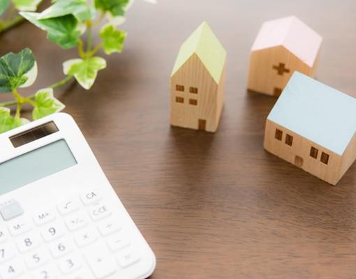 「住宅ローンの金利引き下げ」や「補助金」を受けることが可能