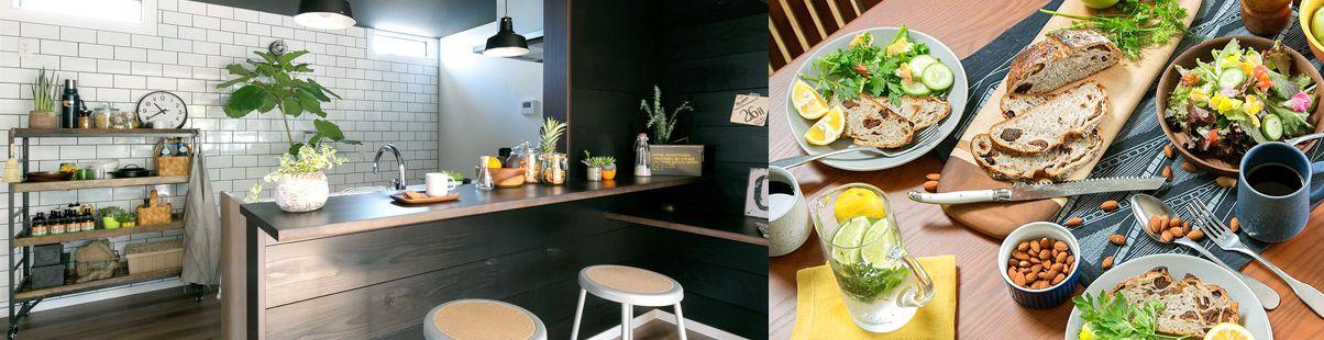 MALIBU キッチン
