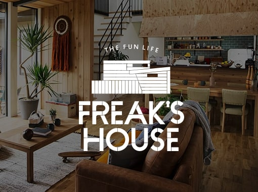 FREAK'S HOUSE